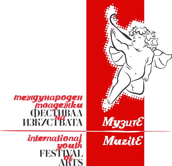 Logo_Muzite_569x550
